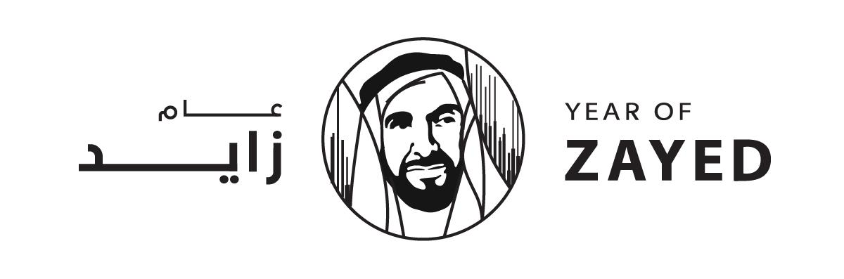 2018 – The Year of Zayed
